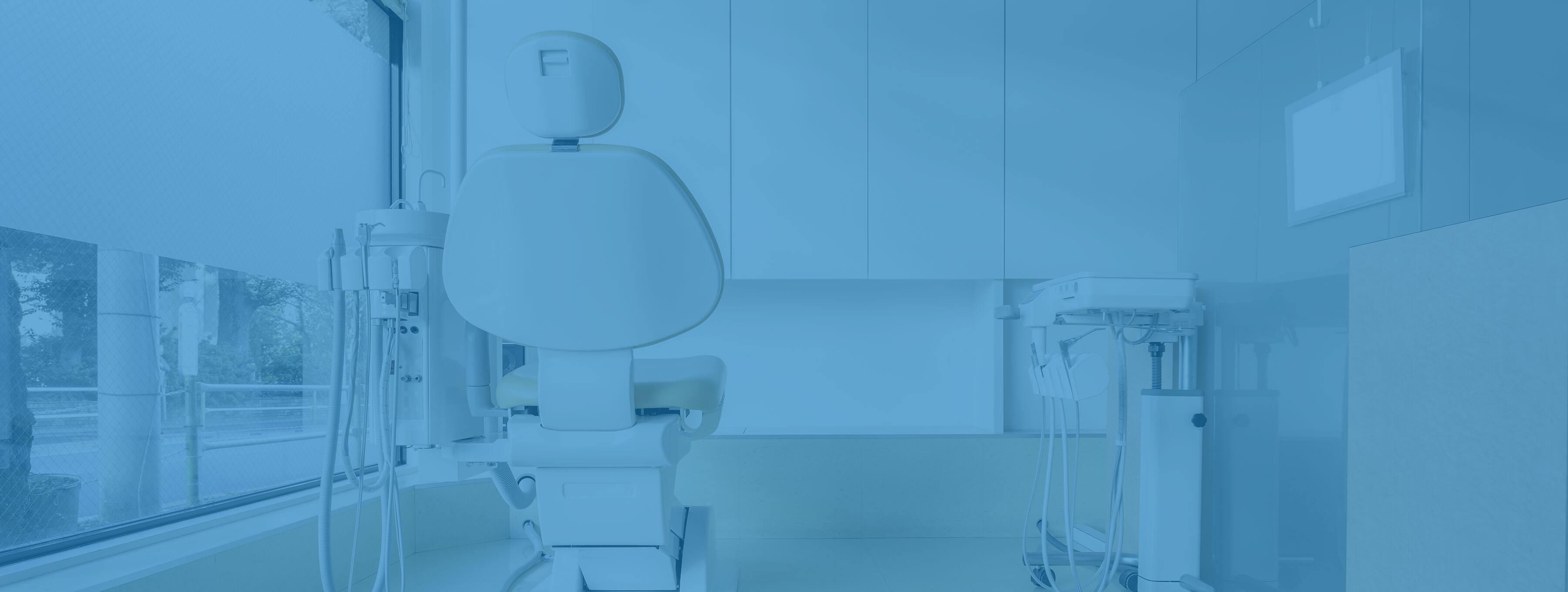 歯科医療機器買取デントアライズ